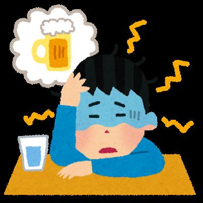 FX初心者べからず集、酒飲みFXトレードは厳禁、飲んだらポジションを持つな!